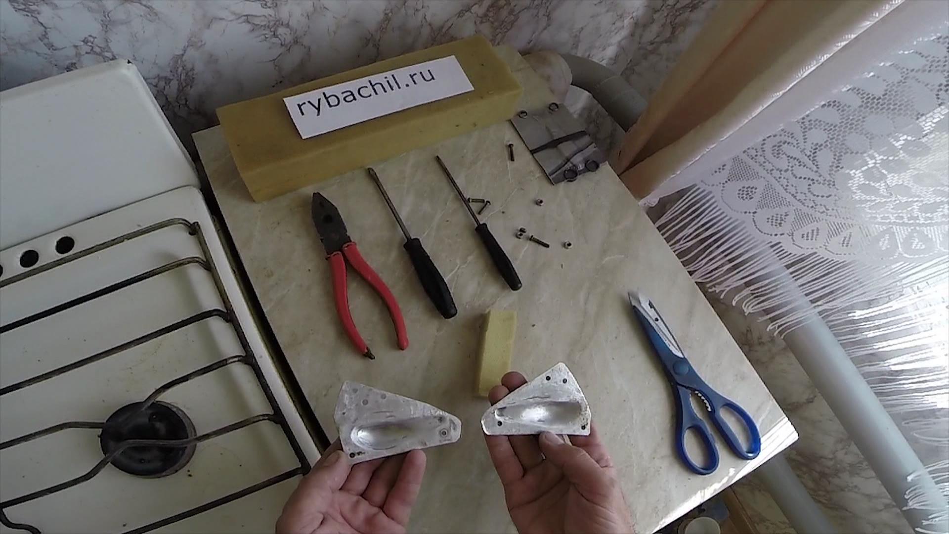 Форма для изготовления поролоновой рыбки своими руками