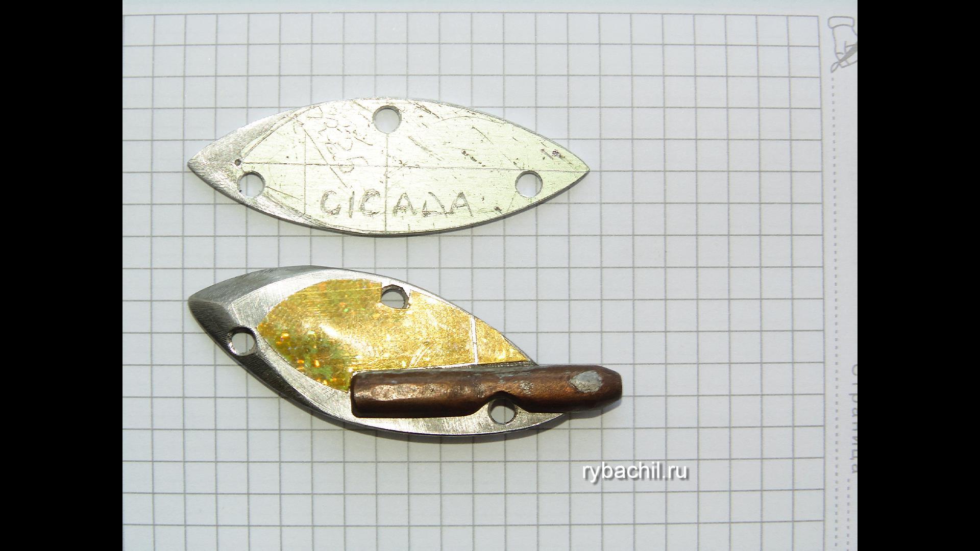 Как изготовить цикаду? Приманки для хищника Ловля