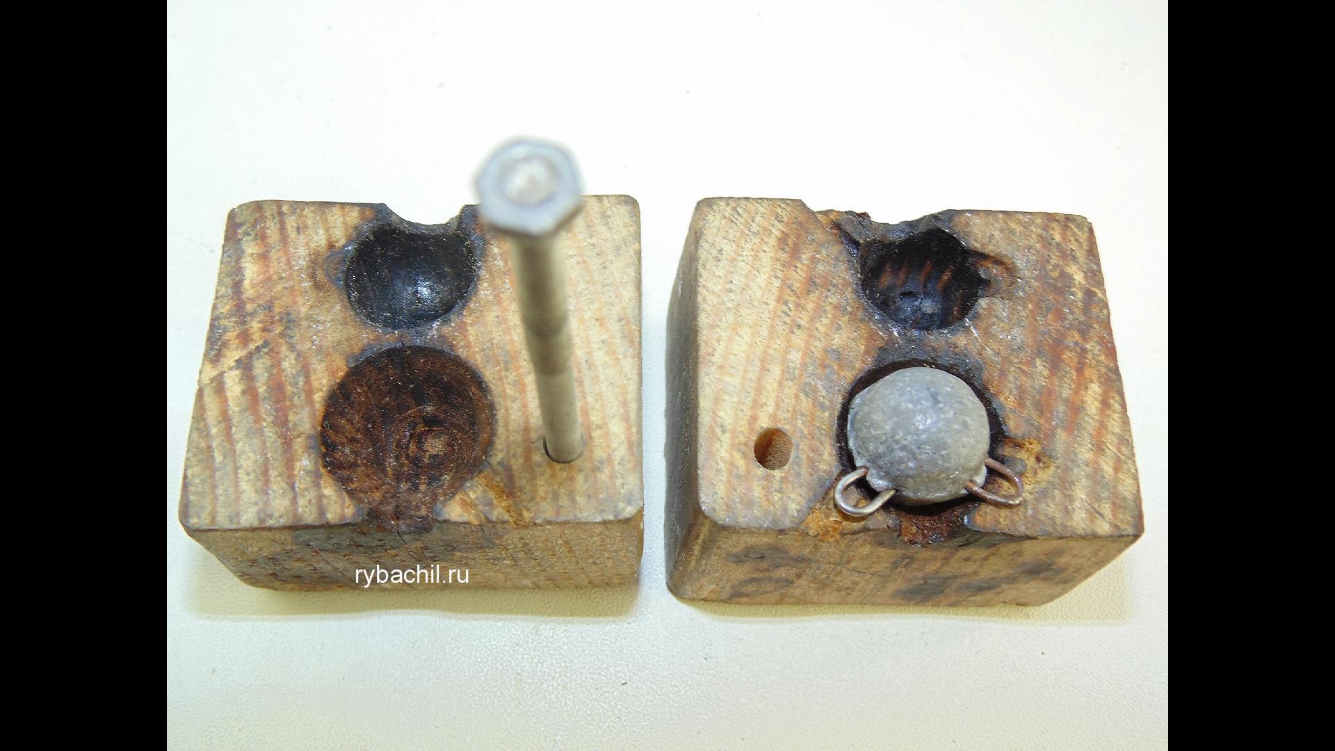 Как сделать форму для отливки грузил из свинца